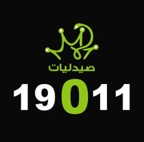 19011 Pharmacies